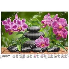 """Схема для вышивки бисером """"Японский сад"""" (Схема или набор)"""