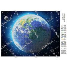 """Схема для вышивки бисером """"Планета"""" (Схема или набор)"""