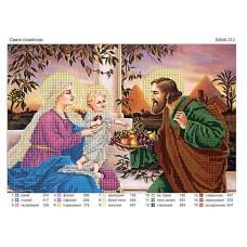 """Икона для вышивки бисером """"Святое семейство"""" (Схема или набор)"""