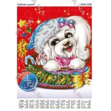 """Схема для вышивки бисером """"Новогодний щенок"""" (Схема или набор)"""