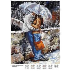 """Схема для вышивки бисером """"Обнимашки под зонтиком"""" (Схема или набор)"""