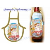 Фартук на бутылку для вышивки бисером или нитками №111