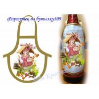 Фартук на бутылку для вышивки бисером или нитками №109