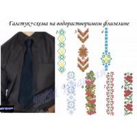 Мужской галстук + схема на водорастворимом флизелине (черный)