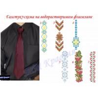 Мужской галстук + схема на водорастворимом флизелине (бордо)