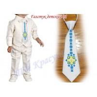 Детский галстук для мальчика 01
