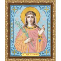 Екатерина Святая Мученица