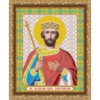 Константин Святой Великий Царь