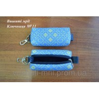 Ключница для вышивки бисером или нитками №11.