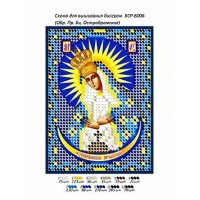 """Икона для вышивки бисером  """"Божия Матерь Остробрамская"""" (Схема или набор)"""