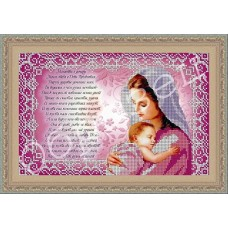 """Схема для вышивания бисером """"Молитва о дочери"""" (Схема или набор)"""