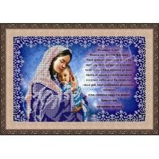 """Схема для вышивания бисером """"Молитва о сыне"""" (Схема или набор)"""