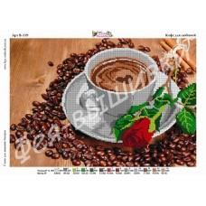 """Схема для вышивания бисером """"Кофе для любимой"""" (Схема или набор)"""