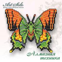 Набор магнит- бабочка для вышивки стразами «Тейнопальпус Императорский (Teinopalpus Imperialis)»
