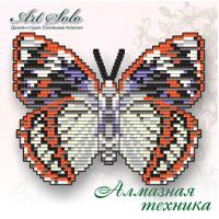Набор магнит- бабочка для вышивки стразами «Переливница Шренка (Mimathyma Schrenckii)»