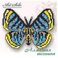 Набор магнит- бабочка для вышивки стразами «Синий Металлик (Argyrogrammana Leptographia)».