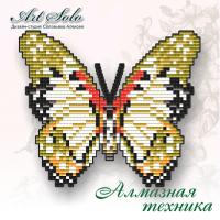 Набор магнит- бабочка для вышивки стразами «Белая Леди Анголы (Graphium Angolanus)»