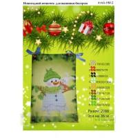 Новогодние мешочки для вышивки бисером «Снеговик» (Схема или набор)