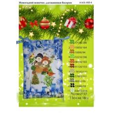 Новогодние мешочки для вышивки бисером «Снеговички» (Схема или набор)