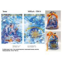 Мешочек для подарка под вышивку «Зима» (Мешочек или набор)