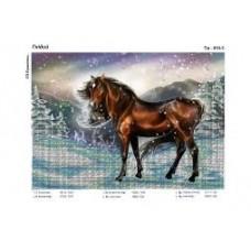 Гнедой (лошадь)