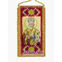 """Набор-оберег для вышивки бисером """"Молитва путешествующих"""""""