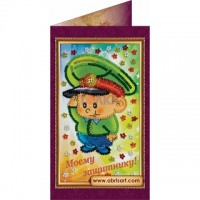 Набор для вышивки бисером открытки «Защитнику».