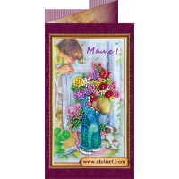 Набор для вышивки бисером открытки «Маме».