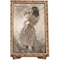 Набор для вышивки бисером открытки «Моей маме».