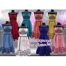 Пошитый женский сарафан для вышивки бисером или нитками «Лето» №5