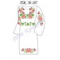 Заготовка для женского платья ПЖ-107