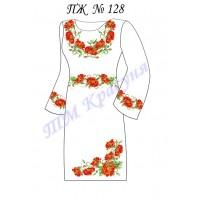 Заготовка для женского платья ПЖ-128