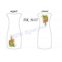 Заготовка для женского платья ПЖ-127
