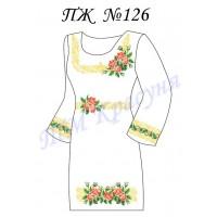 Заготовка для женского платья ПЖ-126