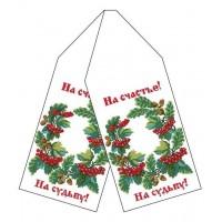Рушник для вышивки бисером или нитками ДН-72