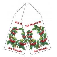 Рушник для вышивки бисером или нитками ДН-73