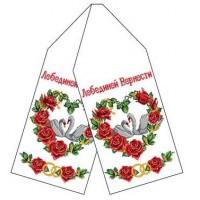 Рушник для вышивки бисером или нитками ДН-711