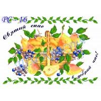 """Рушник """"Спас"""" №16"""