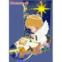 Новогодний сапожок для вышивки бисером или нитками «Ангелок» (Схема или набор)