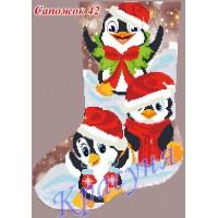 Новогодний сапожок для вышивки бисером или нитками «Новогодние пингвинчики» (Схема или набор)