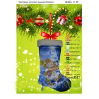 Новогодний сапожок для вышивки бисером или нитками «Новогодний снеговик» (Схема или набор)