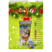 Новогодний сапожок для вышивки бисером или нитками «Дед Мороз с подарками» (Схема или набор)