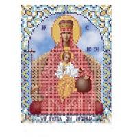 """Икона для вышивки бисером """"Божия матерь Державная"""" (Схема или набор)"""