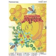 """Схема для вышивки бисером """"Пчелиный мед"""" (Схема или набор)"""