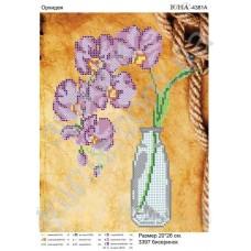 """Схема для вышивки бисером """"Фиолетовая орхидея"""" (Схема или набор)"""
