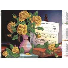"""Схема под вышивку бисером  """"Цветы вдохновения"""" (схема или набор)"""