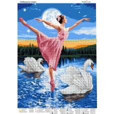 """Схема для вышивки бисером """"Лебединое озеро (Балерина)"""" (схема или набор)"""