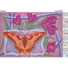 "Схема под вышивку бисером ""Бабочка"" (схема или набор)"
