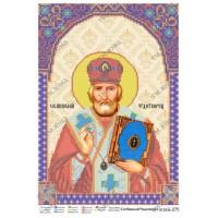 """Икона для вышивки бисером """"Св. Николай Чудотворец"""" (Схема или набор)"""