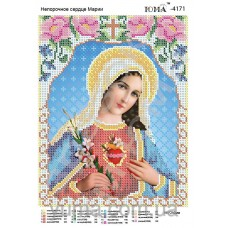 """Схема иконы под вышивку бисером """"Непорочное сердце Марии"""" (Схема или набор)"""